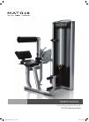 Matrix VS-S52 Home Gym Manual (17 pages)