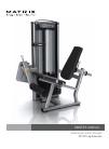 Matrix VS-S71 Home Gym Manual (32 pages)