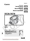 Canon DC20 E Digital Camera Manual (148 pages)