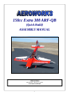 AeroWorks 150cc Extra 300 ARF-QB Toy Manual (83 pages)