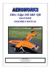 AeroWorks 100cc Edge 540 ARF-QB Toy Manual (80 pages)