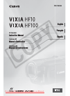 Canon VIXIA HF10 Digital Camera Manual (129 pages)