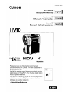 Canon HV10 - Camcorder - 1080i Digital Camera Manual (103 pages)