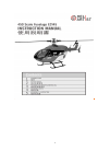 HeliArtist EC145 Toy Manual (6 pages)