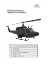 HeliArtist 600 UH-1 Toy Manual (7 pages)