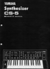 Yamaha CS-5 Motorcycle Manual (19 pages)