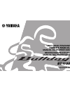 Yamaha BT1100 Motorcycle Manual (96 pages)