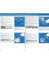 Dell PowerEdge R715 Desktop Manual (2 pages)