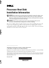 Dell 8 Desktop Manual (7 pages)