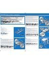 Dell DX6000 Desktop Manual (2 pages)