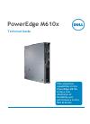 Dell PowerEdge M610x Desktop Manual (52 pages)