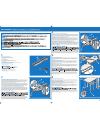 Dell PowerEdge R310 Desktop Manual (2 pages)