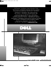 Dell Precision 620 Desktop Manual (112 pages)