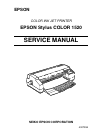 Epson 1520 - Stylus Color Inkjet Printer Printer Manual (161 pages)