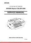 Epson Stylus Color 3000 Printer Manual (180 pages)
