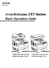 Epson AcuLaser CX11N Printer Manual (26 pages)