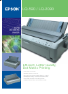 Epson LQ-590 Software Manual (2 pages)