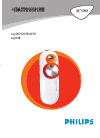 Philips KEY0079 Digital Camera Manual (23 pages)