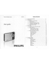 Philips SIC4523 Digital Camera Manual (32 pages)
