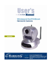 Hawking HNC820G Security Camera Manual (79 pages)