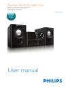 Philips MCM1150 Digital Camera Manual (18 pages)