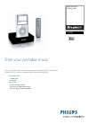 Philips DC1000 MP3 Player Accessories Manual (2 pages)