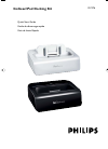 Philips DC276 MP3 Player Accessories Manual (9 pages)
