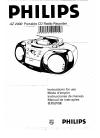Philips AZ2000 Radio Manual (18 pages)