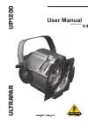 Behringer ULTRAPAR UP1200 DJ Equipment Manual (8 pages)