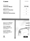 Canon DC330 Digital Camera Manual (124 pages)