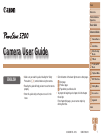 Canon S200 Digital Camera Manual (183 pages)