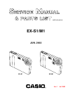 Casio EX-M1 - EXILIM Digital Camera Digital Camera Manual (25 pages)