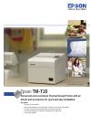 Epson TM-T20 Brochure