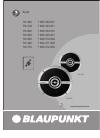 Blaupunkt THc 542 DJ Equipment Manual (16 pages)