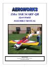 AeroWorks YAK 54 ARF-QB Toy Manual (98 pages)
