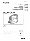 Canon DC20 E Digital Camera Manual (200 pages)