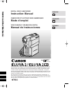 Canon 2MC - Elura 2MC MiniDV Digital Camcorder Digital Camera Manual (147 pages)