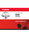 Canon PowerShot S400 Digital Camera Manual (474 pages)