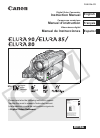 Canon 0273B001 - Elura 90 Camcorder Digital Camera Manual (160 pages)