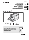 Canon 0286B001 - Optura S1 Camcorder Digital Camera Manual (149 pages)