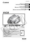 Canon HV20 - VIXIA Camcorder - 1080i Digital Camera Manual (108 pages)