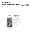 Canon DC40 Digital Camera Manual (82 pages)