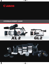 Canon GL-2 Digital Camera Manual (8 pages)