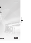 Canon HG10 Digital Camera Manual (113 pages)