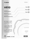 Canon HR10 Digital Camera Manual (129 pages)