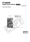 Canon HR10 Digital Camera Manual (75 pages)