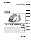Canon HV20 Digital Camera Manual (103 pages)