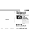 Canon POWERSHOT A630 Digital Camera Manual (147 pages)