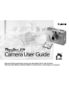 Canon S20 Digital Camera Manual (88 pages)