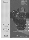 Canon VIXIA HF S10 Digital Camera Manual (191 pages)